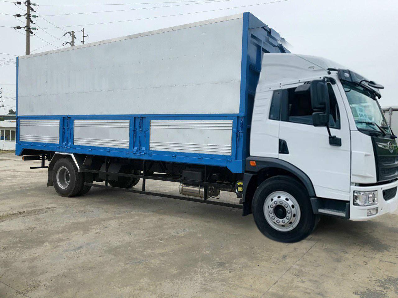 xe tải faw 8 tấn thùng cánh dơi